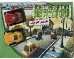 بازی شهر کوچک همراه با علائم رانندگی